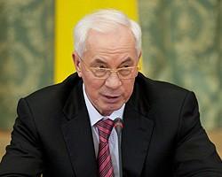 Н.Азаров: Стоимость российского газа для Украины в І кв. 2011 г. составит 230-250 долл