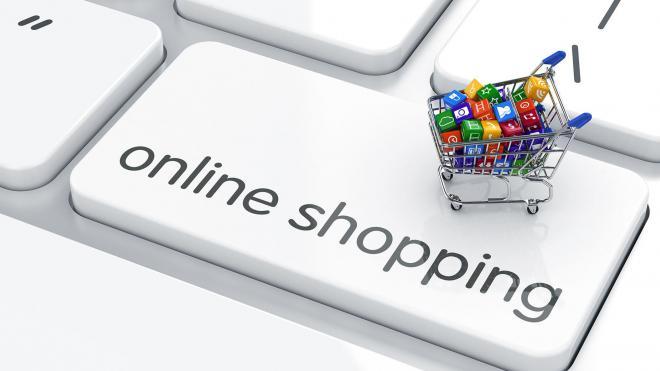 Мелкие покупки в интернете