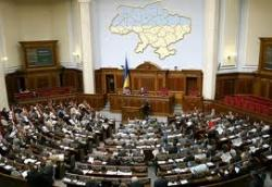 ВР приняла законопроект об изъятии имущества