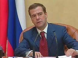 Медведев хочет денег