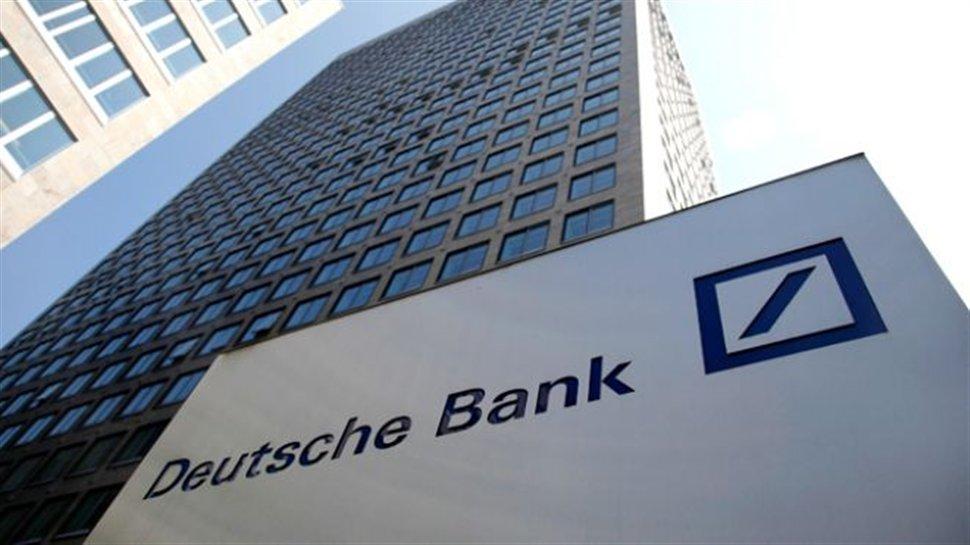 Deutsche Bank сообщил о сокращении прибыли