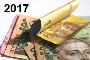 Тезисы бюджета Украины 2017 года