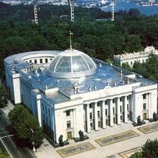 Верховная Рада не узаконила упрощенную систему налогообложения субъектов малого бизнеса