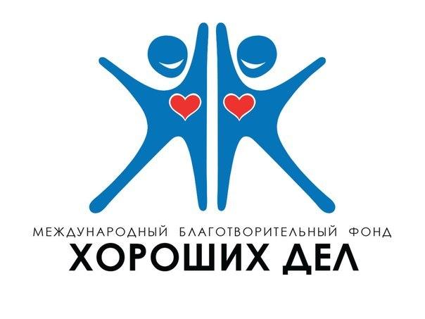Благотворительная программа для пострадавших на востоке Украины