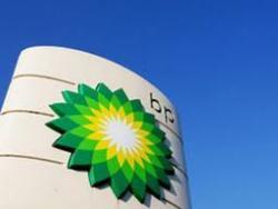 Акционеры BP призвали продать половину компании