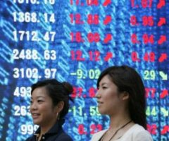Новая финансовая программа Японии