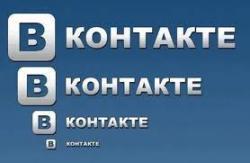 Из сети Вконтакте убрали приватность