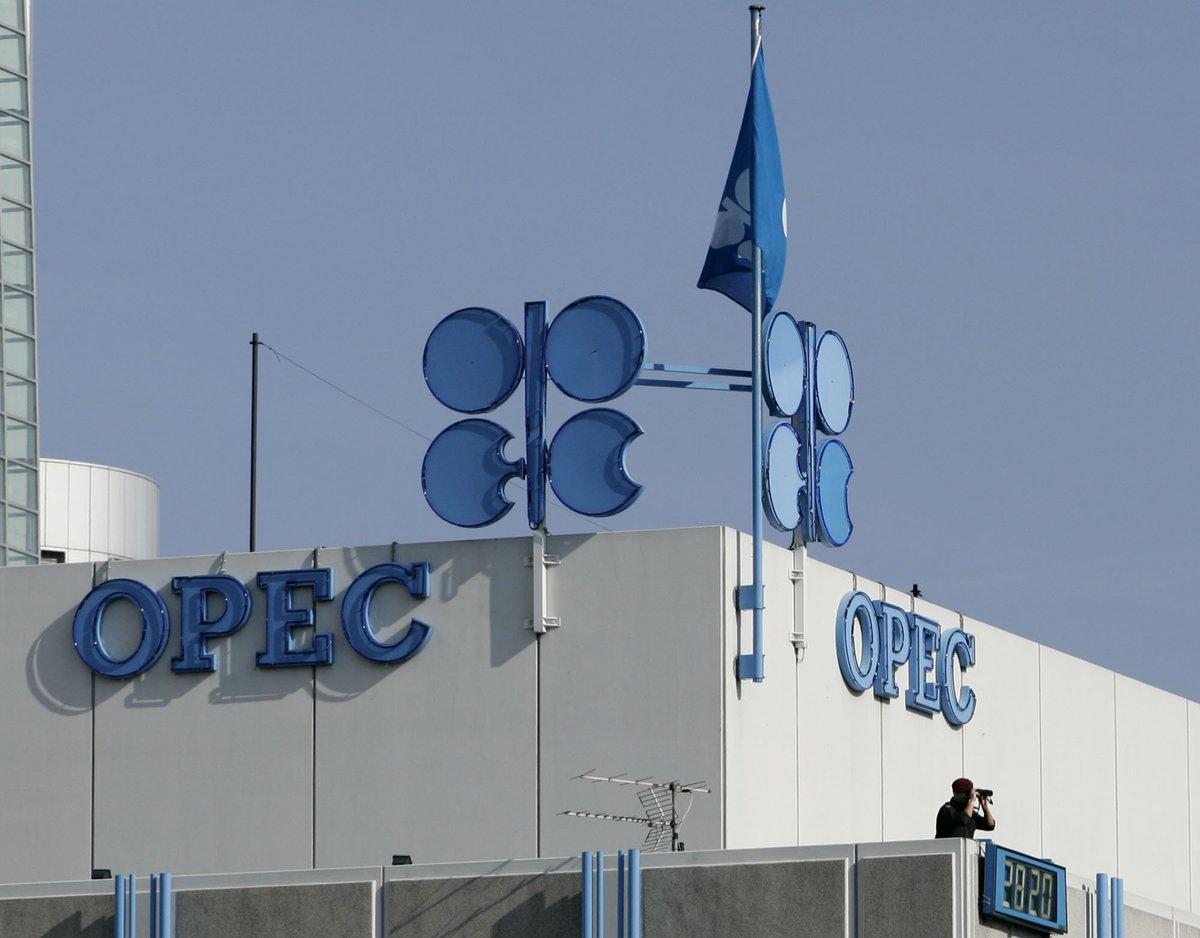 Reuters: добыча нефти в странах ОПЕК сократилась до 32,52 млн баррелей в сутки