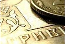 НБУ продал на ПФТС в сентябре 2010 года ОВГЗ на 4 млрд грн