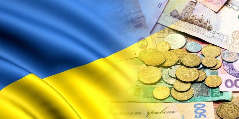 Банковская система Украины сейчас находится в худшем положении