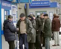 Украинцы скупают валюту