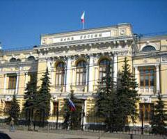 Российский ЦБ не будет повышать ставку