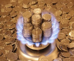 Новая цена на русский газ для украинцев