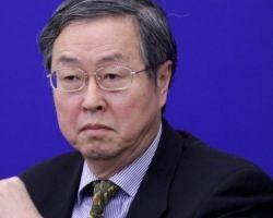 ЦБ Китая поднял ключевые процентные ставки на 25 базисных пунктов