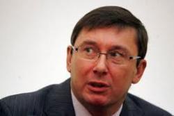 Прокуратура намерена продлить арест Луценко