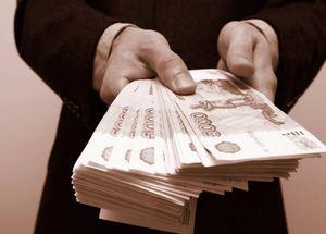 Срочный кредит наличными без справок