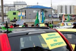 Участники АвтоМайдана потребовали отставки правительства