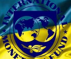 Ожидание миссии МВФ в Украине
