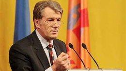 Ющенко не может избираться на парламентских выборах по списках от «Нашей Украины»