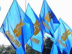 «Свобода» собирается взять власть в Луганской области