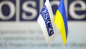 Председательство Украины в ОБСЕ: есть ли смысл?