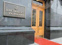 Киев пошел вразнос