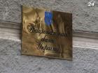 МВФ прогнозирует низкий уровень золотовалютных резервов Украины