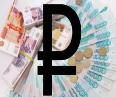 Рубль в начале дня понижается