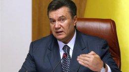 Янукович пообещал молодеже поддержку