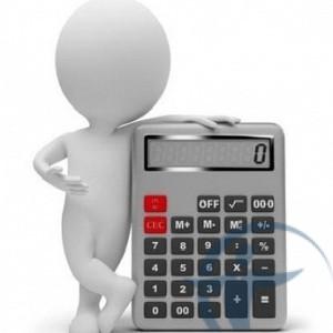 Расчеты стоимость тарифов