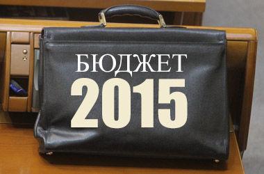 А все ли идет по плану бюджета-2015?