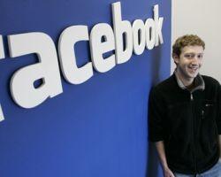 Facebook привлек 1,5 млрд долл. от продажи своих акций