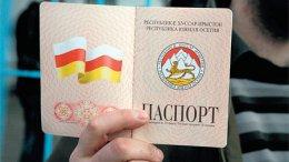 В Южной Осетии голосуют за президента республики