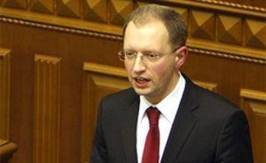Яценюк хочет ликвидировать Конституционный суд