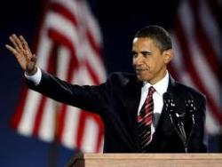 Обама предложил проект бюджета с рекордным дефицитом в 1,6 трлн долл.