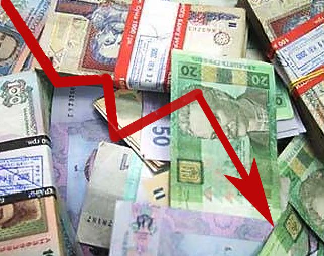 Возможность дефолта в Украине все еще высока