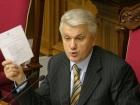 На этой неделе бюджет на 2013 год не рассмотрят - Литвин