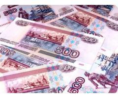 Рубль существенно укрепил свои позиции