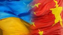 Украина и Китай станут стратегическими партнерами