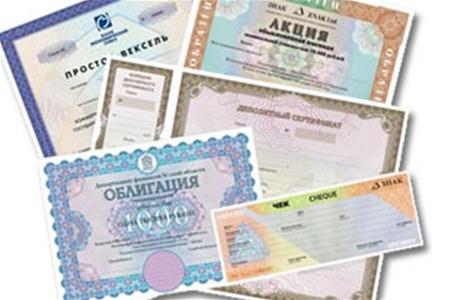 Торговля ценными бумагами в Украине
