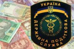 """В Украине стартовали """"налоговые каникулы"""" для предприятий"""