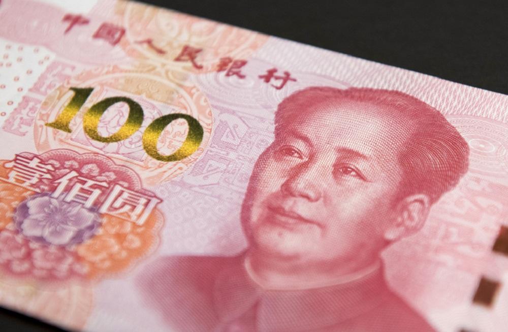 МВФ включил юань в список ключевых резервных международных валют