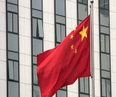 Китай все меньше радует инвесторов