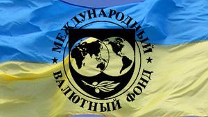 Перенос визита миссии МВФ ударит по репутации Украины