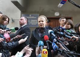 Тимошенко снова на допросе в ГПУ