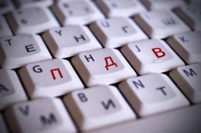 Какие последствия грозят Украине из-за электронного администрирования