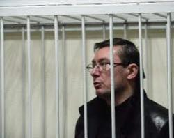 Луценко рассказал о жизни в тюрьме