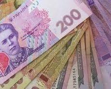 """Рада упростила """"распиливание"""" государственных средств"""