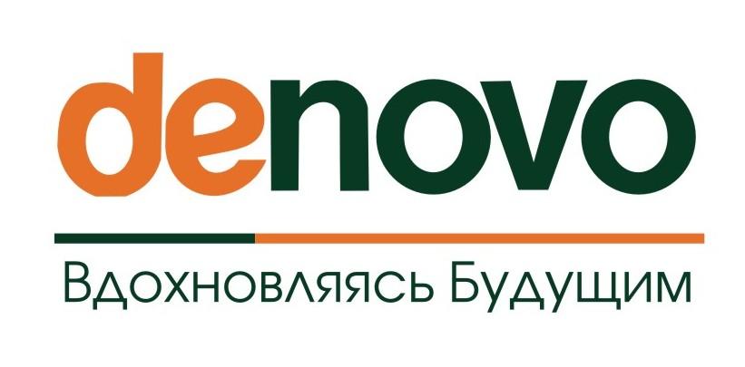 ИТ-аутсорсинг от De Novo укрепляет позиции в финансовом секторе Украины