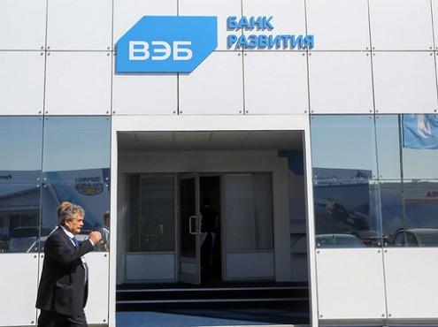 ТелеТрейд: ВЭБ начинает продажу непрофильных активов